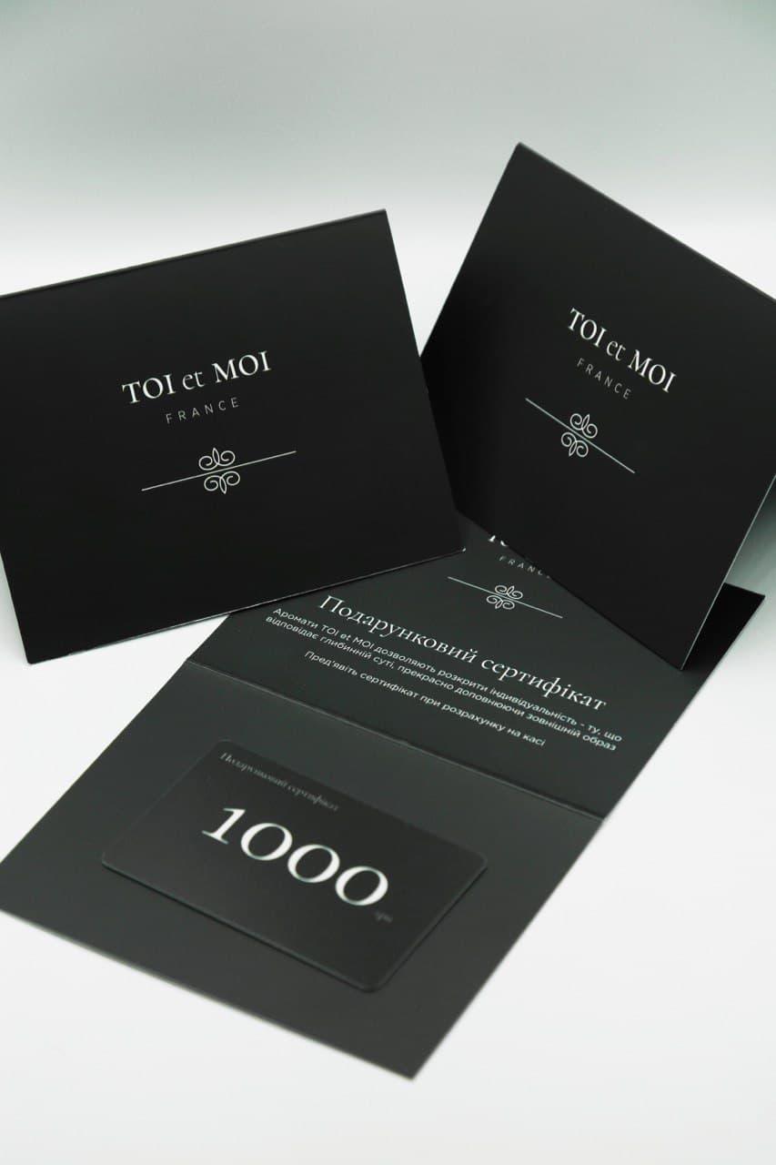 Подарочные сертификаты на 1000 грн