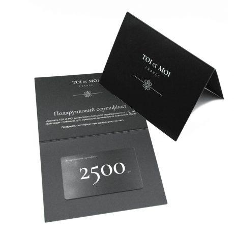 Подарочный сертификат TOI et MOI на 2500 грн
